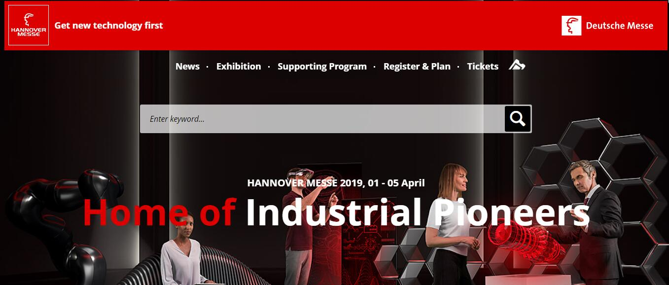 NICHIBO DC MOTOR Joined HANNOVER MESSE 2019