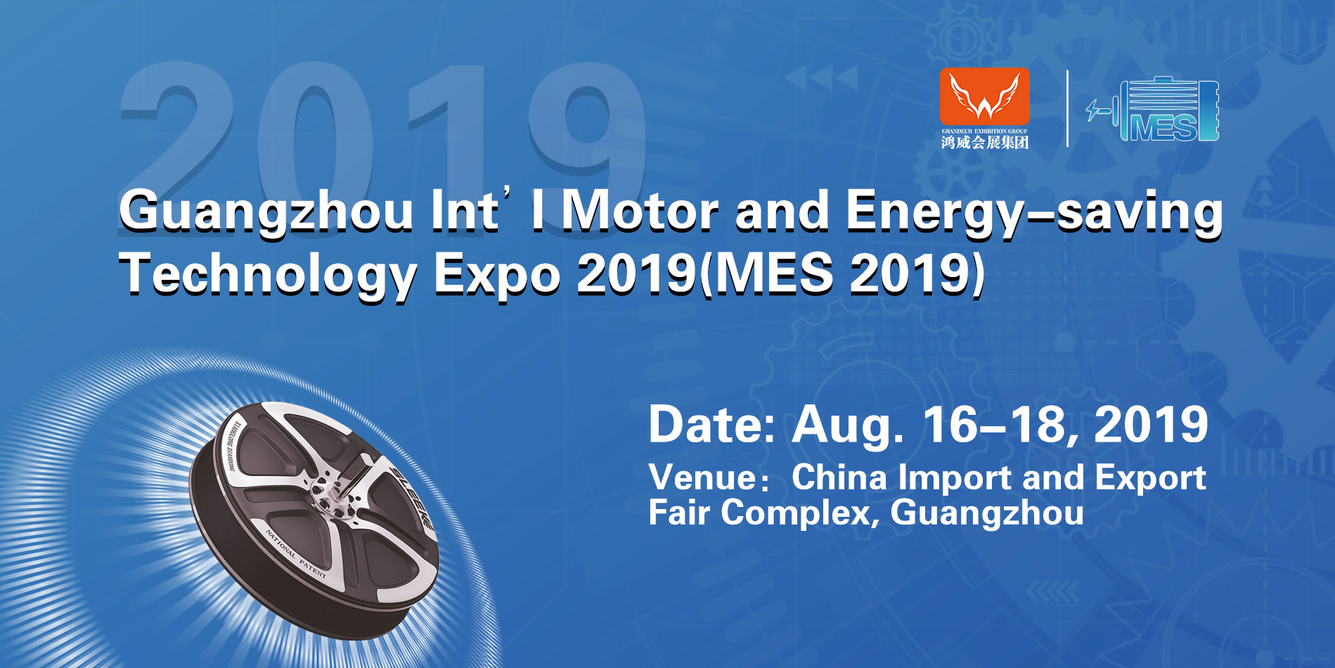NICHIBO DC MOTOR will participate in the Guangzhou Int'l Motor and Energy-saving Technology Expo (MES 2019)